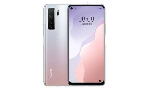 Huawei Nova 7 SE 5G Lohas