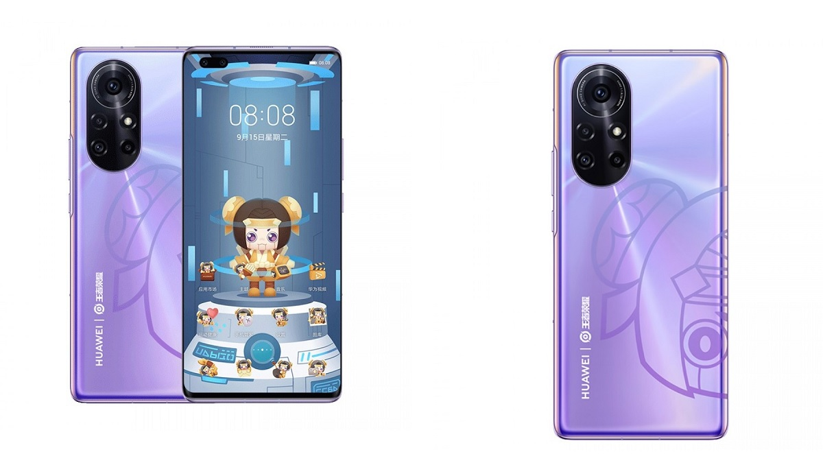 Photo of Huawei nova 8 Pro King of Glory Edition Announced