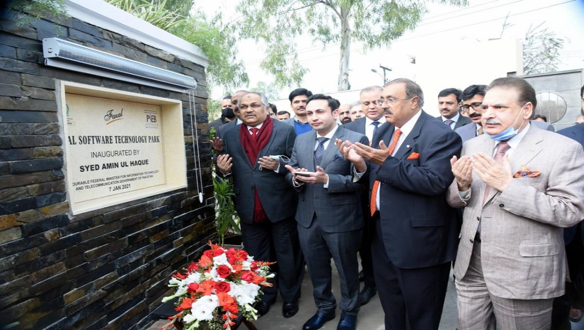 New Software Technology Park Inaugurates by Secretary IT