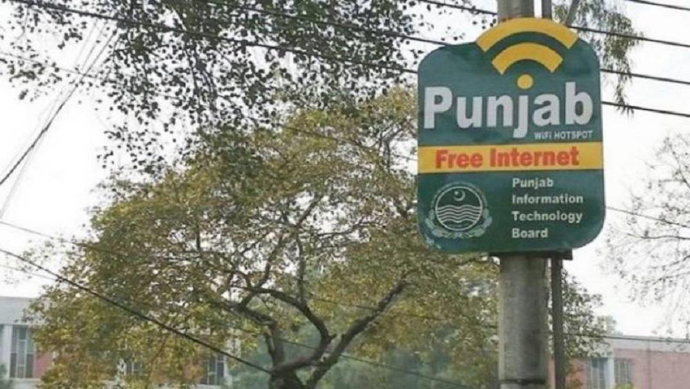 Free Punjab WiFi Facility Remains Functional: Chairman PITB