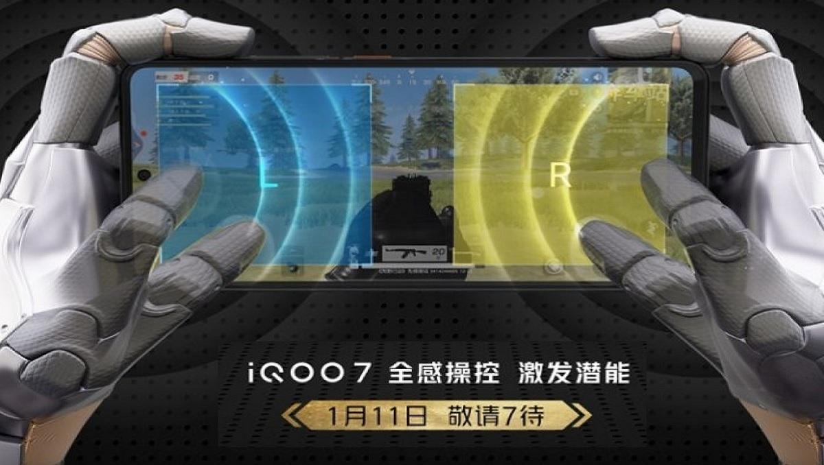 Vivo iQOO 7 Screen