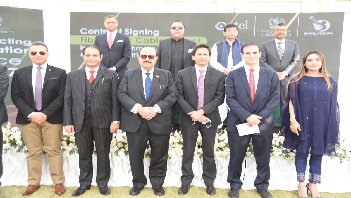 Photo of USF awards Optic Fiber Cable Contracts worth PKR 3 Billion for Interior Sindh to PTCL