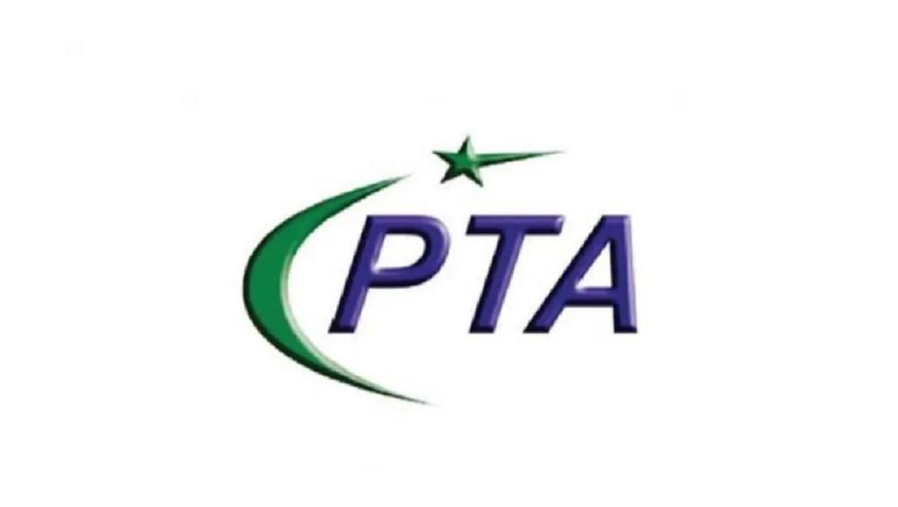 Photo of PTA to Prepare Strategy Regarding WhatsApp's New Privacy Policy
