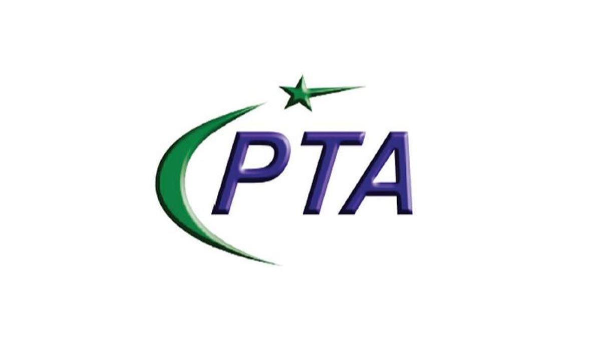 Photo of PTA Takes the Initiative to Block Spam Calls and Messages