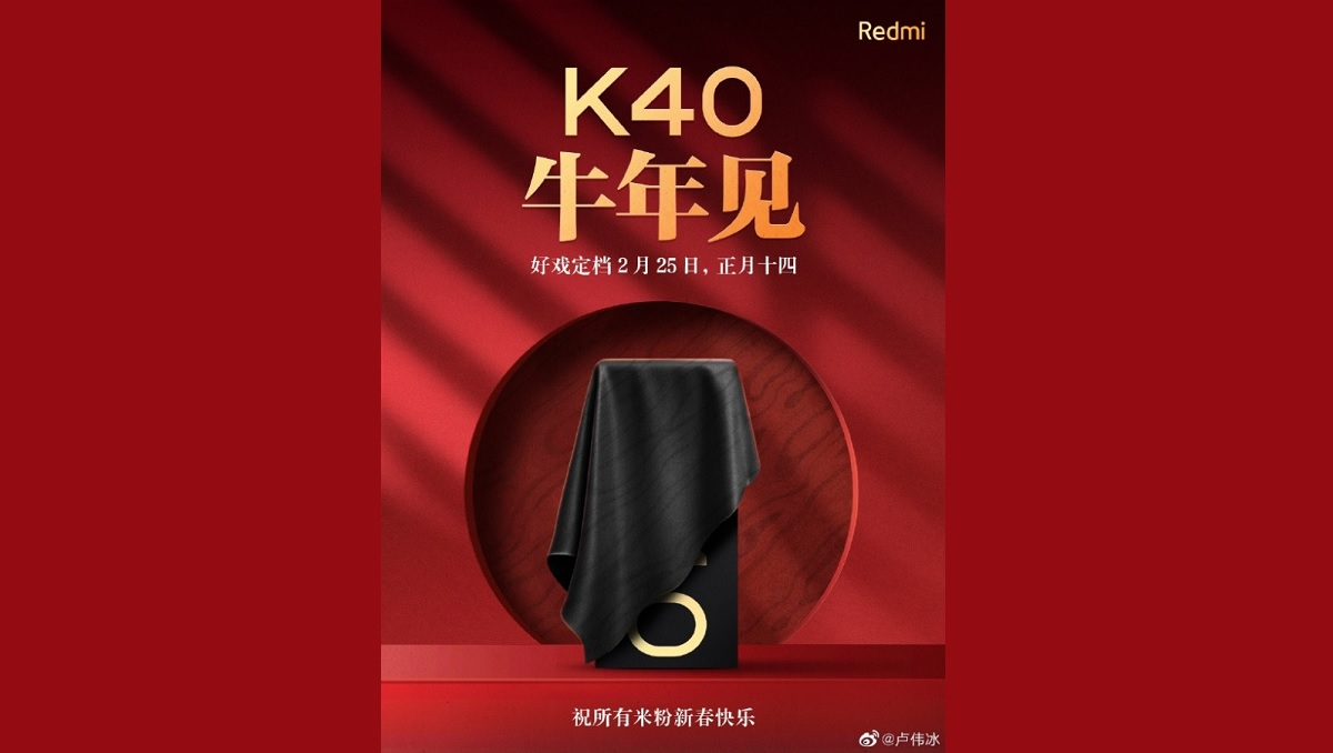 Redmi K40 Launch Date