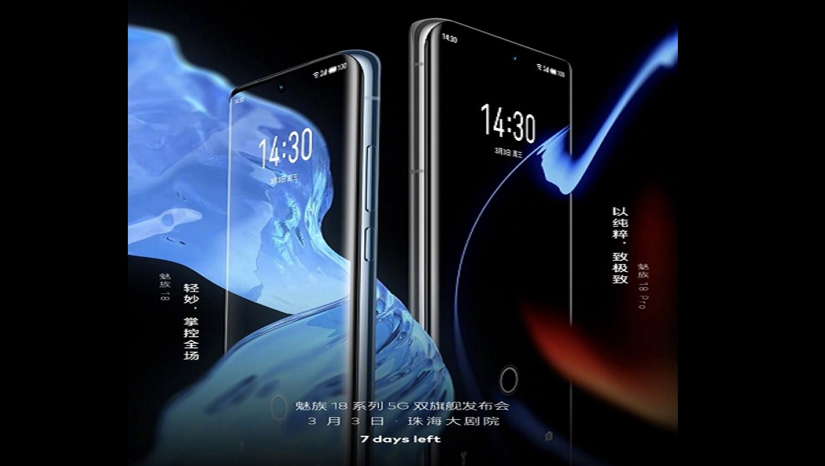 Photo of Meizu 18 and 18 Pro Appear in An Official Teaser