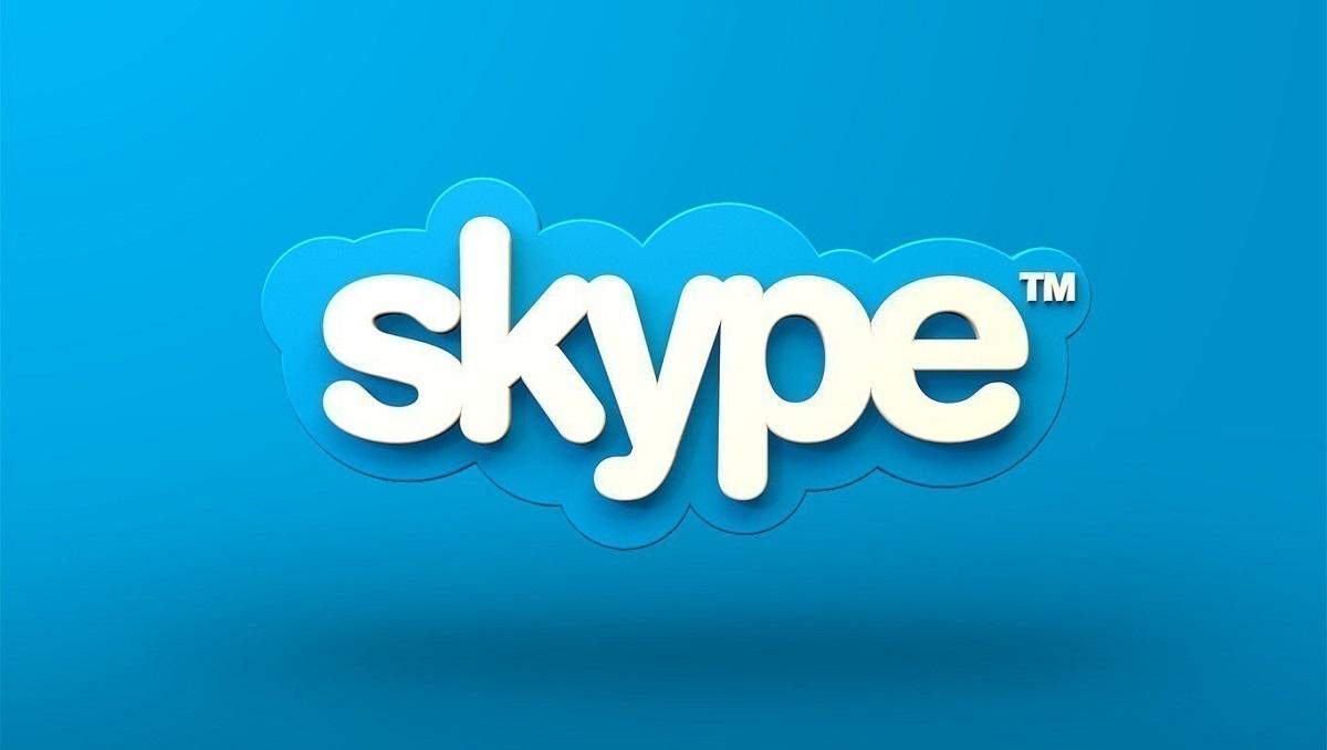 Skype Background Blur