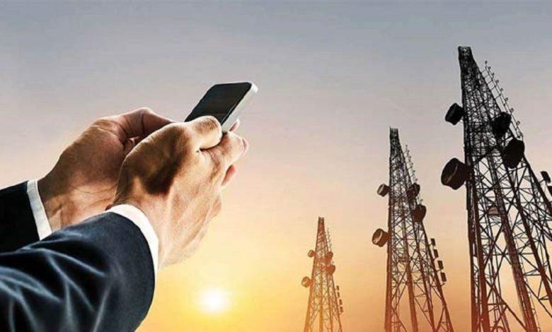 PTA Cellular Companies