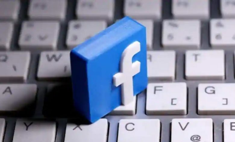 Facebook New Projects Pakistan