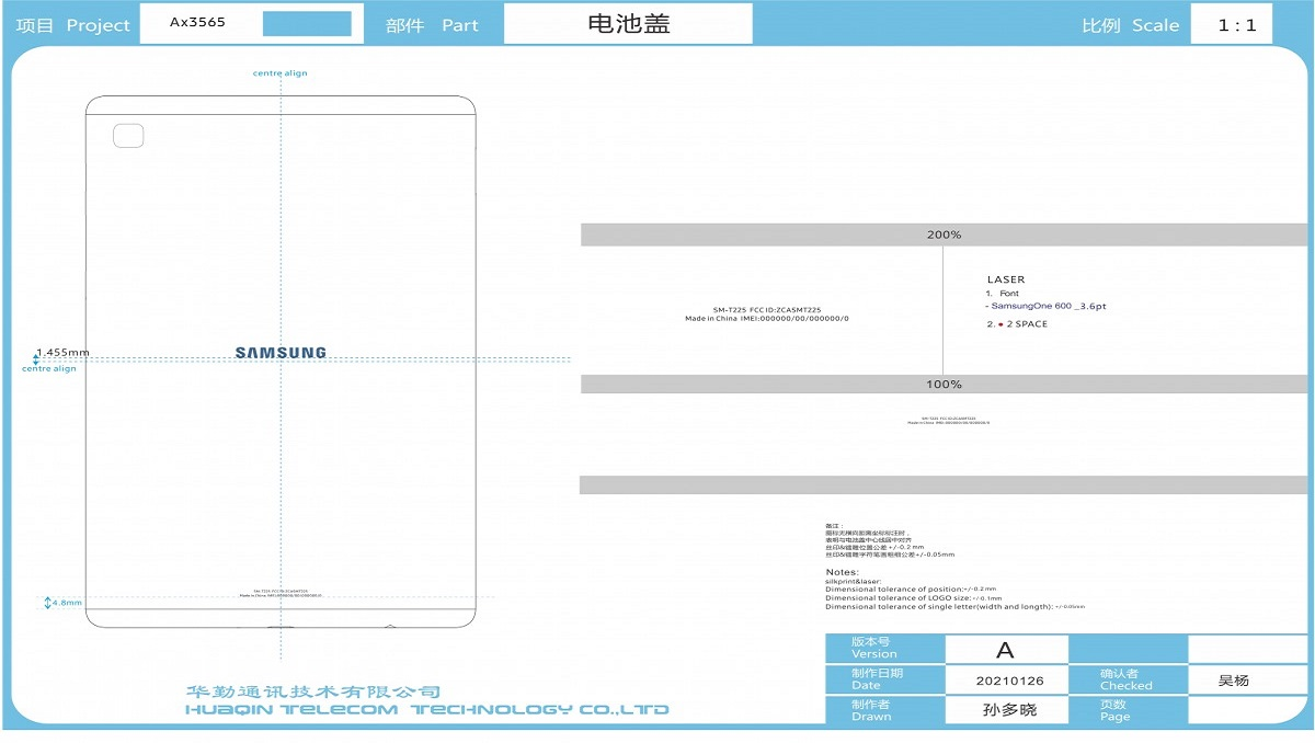 New Samsung Galaxy Tab Appears on FCC Database