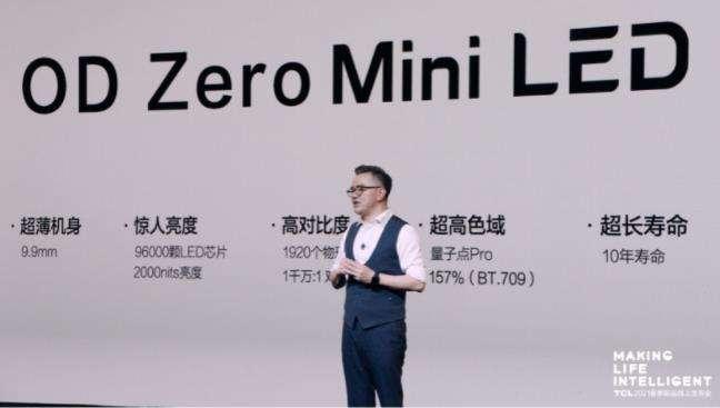 OD Zero LED