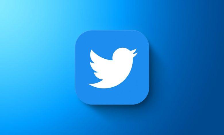 Twitter Community Tool