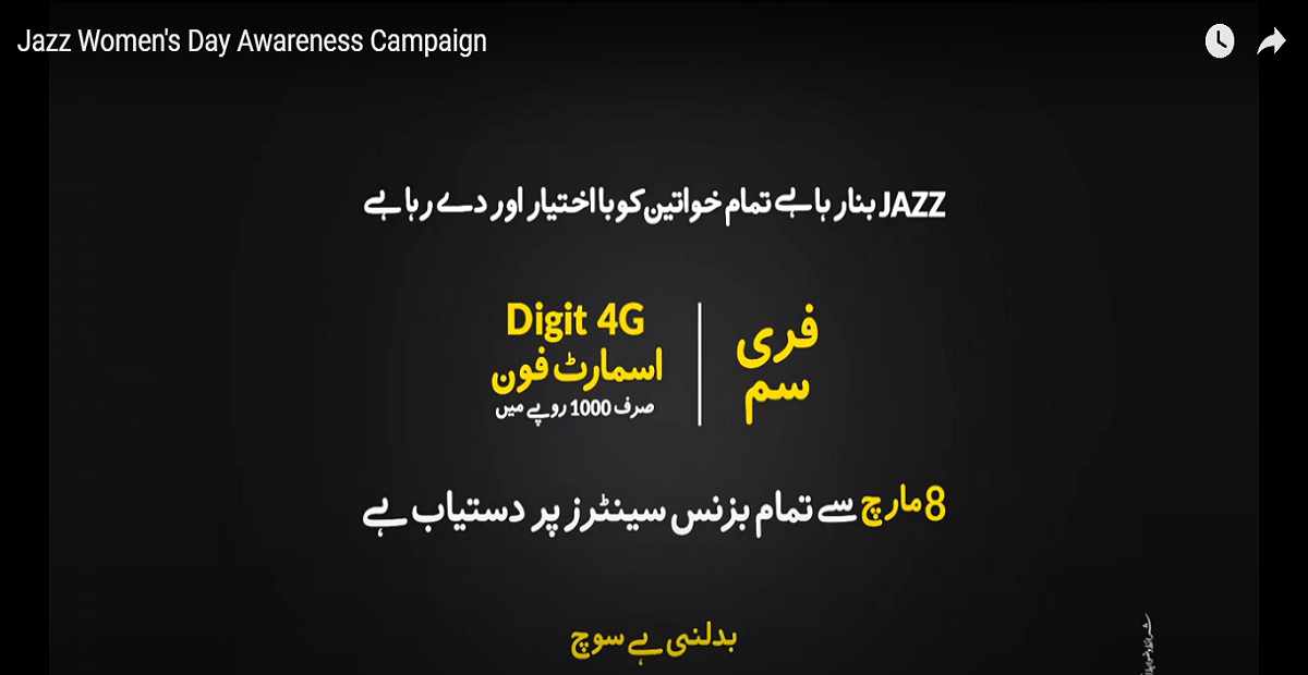 Jazz Women Day Campaign Portrays Bad Image of Pakistan