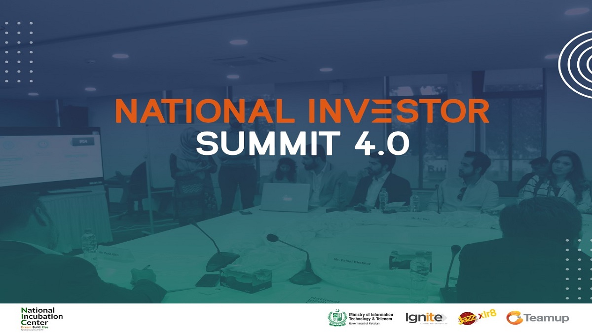 Photo of The National Incubation Center successfully concludes the fourth National Investor Summit-NIS 4.0