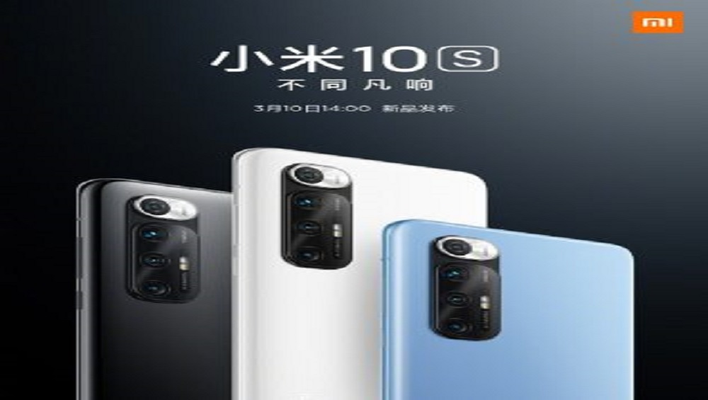 Photo of Xiaomi Mi 10S to Come on March 10 Officially