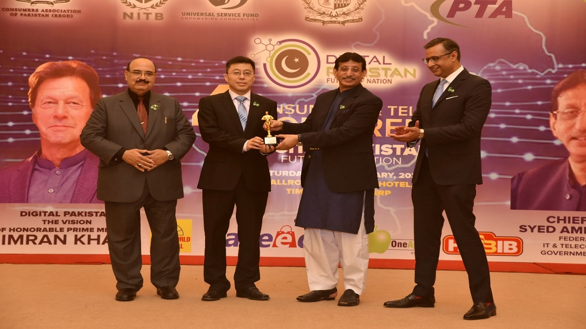 Photo of Zong Receives 'Leader in Digital Innovation' Award at 4th Consumer IT and Telecom Conference