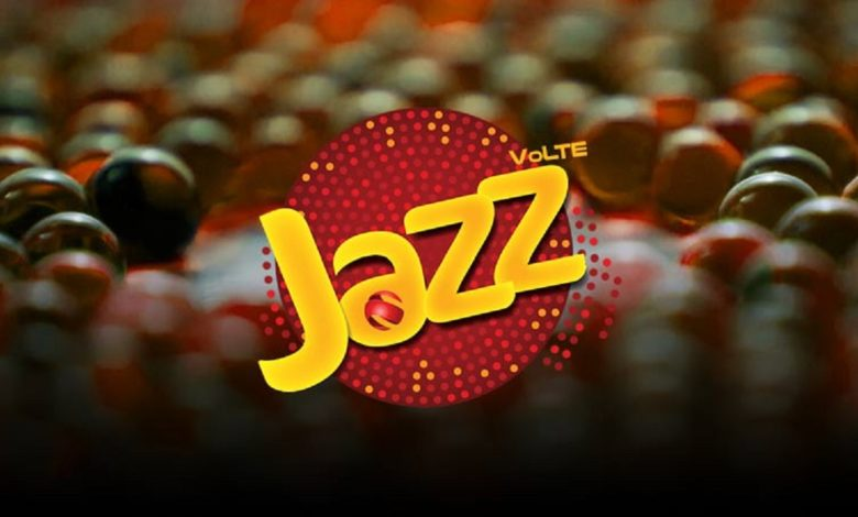 Jazz premium package