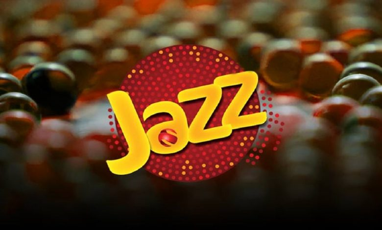 jazz streamer package