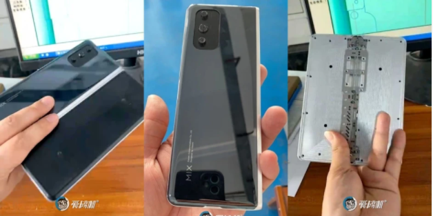 Xiaomi Foldable Phone- Inward or Outward Display?