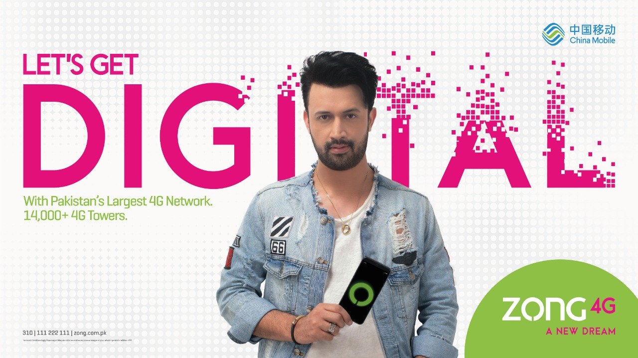 Zong' New TVC