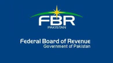 FBR Provides Ease of doing Business in Pakistan by Allowing One Sales Tax Return Filing