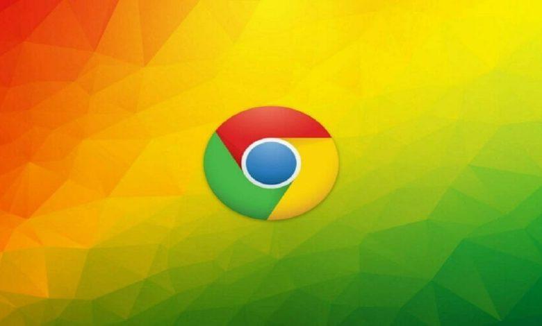 Google Chrome Memories