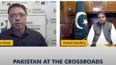 """""""THERE IS A CRISIS BUT NO PANIC"""" - Fawad Chaudhry"""