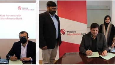Mobilink Microfinance Bank partners with TPL Trakker to provide Vehicle Monitoring Solutions