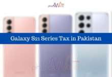 Samsung Galaxy S21 Series Tax in Pakistan