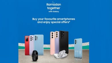 Samsung Pakistan Ramadan Offers