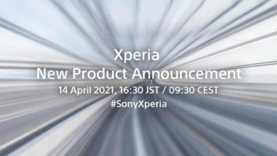 Sony Xperia Launch Event Confirmed- Here's What to Expect