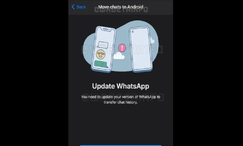 WhatsApp for Android Tests Chat History Migration Tool