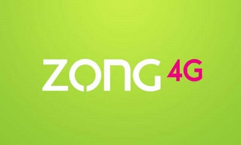 load zong card