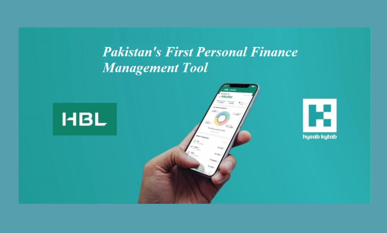 HBL Personal Finance Management