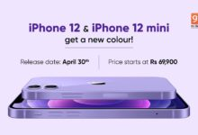 Purple iPhone 12 & iPhone 12 mini Announced on Apple Spring Loaded Event