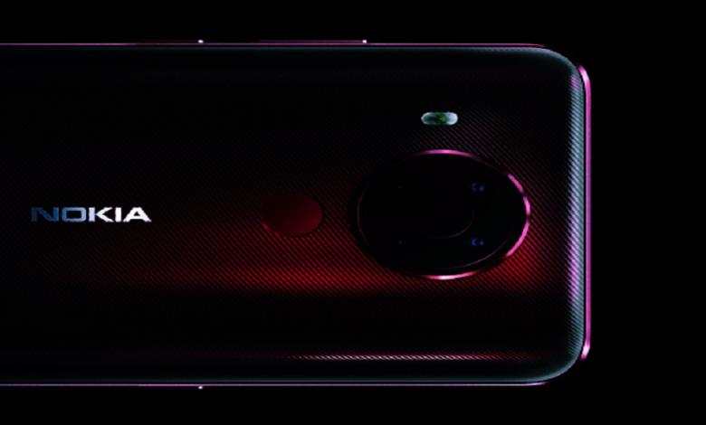 Nokia C20 Gets Bluetooth Certification