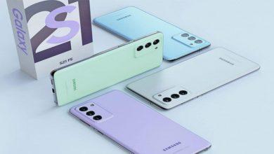 Samsung Galaxy S21 FE Edition is in Work