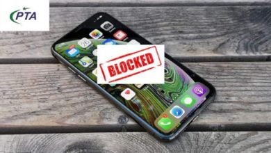 How to Unblock a PTA Blocked Phone?
