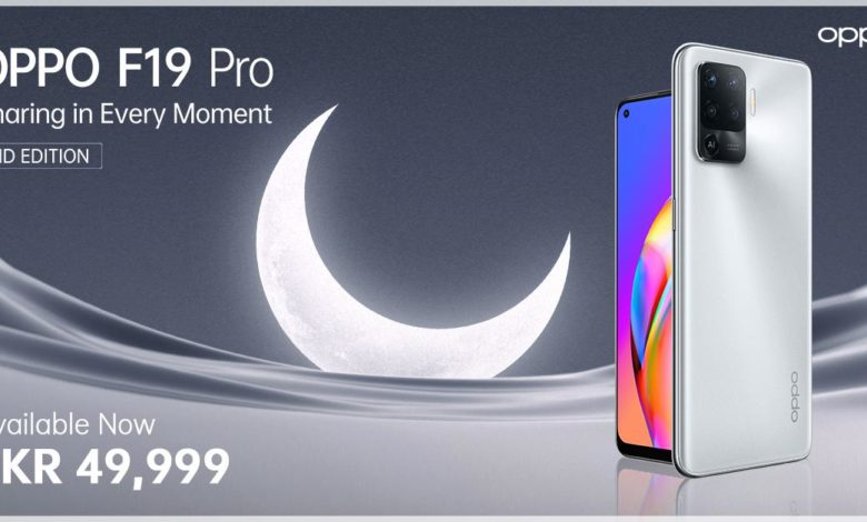 OPPO F19 Pro Limited