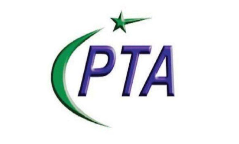 PTA Receives PKR 15.82 billion Against Second Instalment of License Renewal Fee