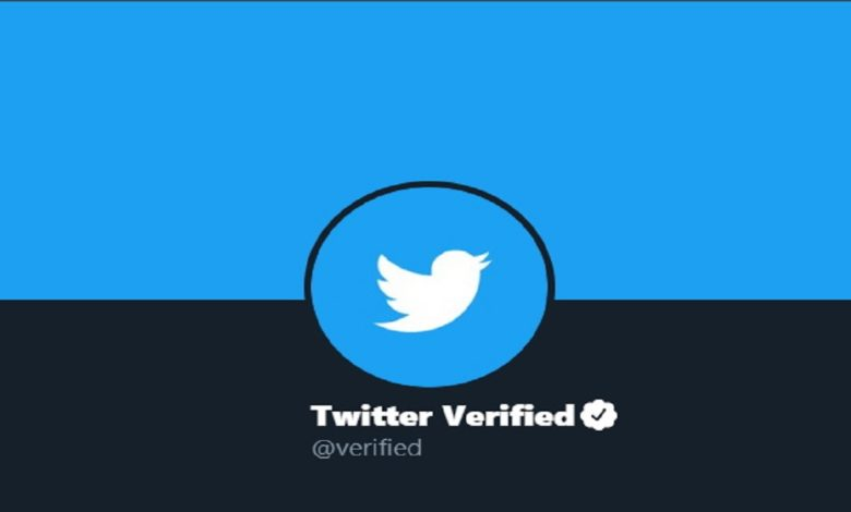 Twitter Paused Verification Requests