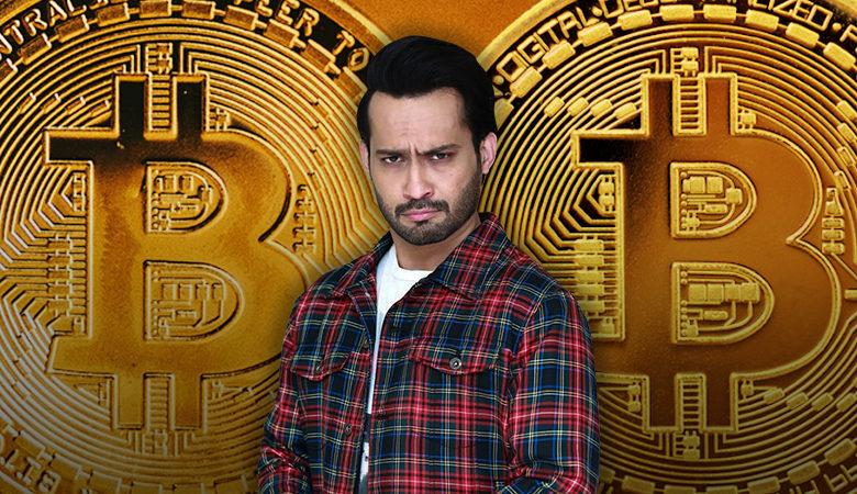 Cryptocurrency Waqar Zaka