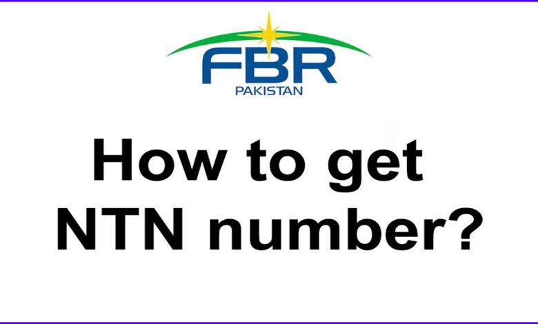 How to get NTN number for Salaried Person or Business in Pakistan?