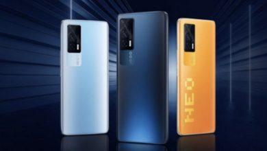 iQOO Neo5 Life