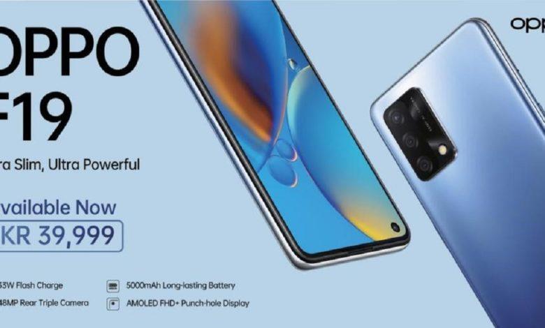 OPPO Releases New Ultra Slim, Ultra Powerful OPPO F19 in Pakistan
