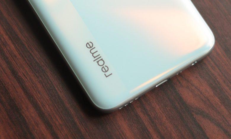 Realme Phone FCC