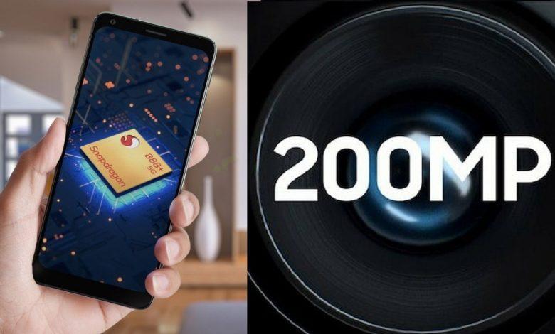 Snapdragon 888+ and 200MP Camera
