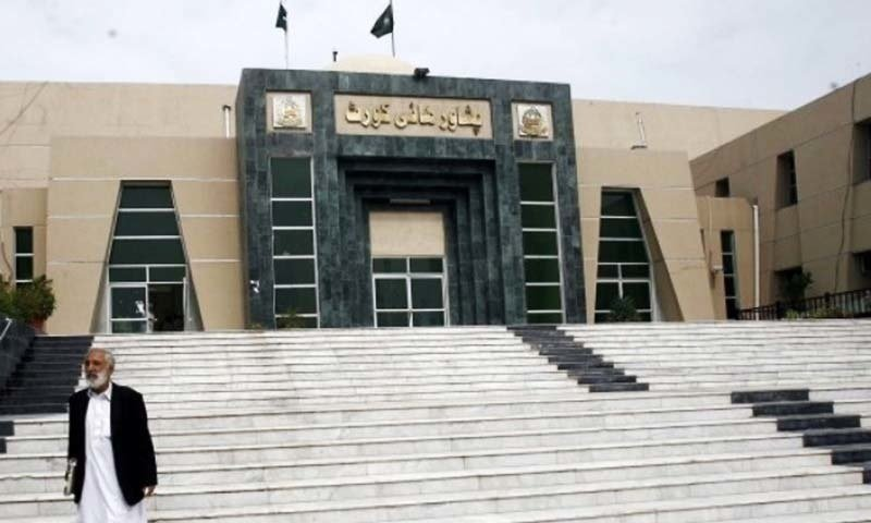 Pakistan Telecommunication Authority (PTA) to Respond in Poor Telecom Service Case 1