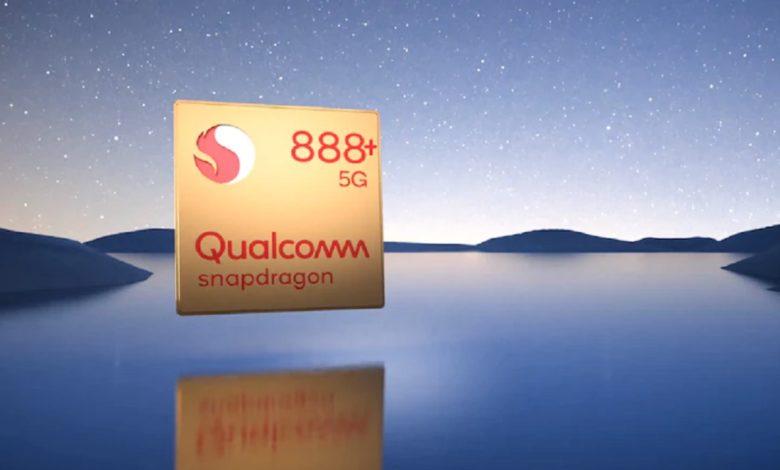 Qualcomm Snapdragon 888 Plus