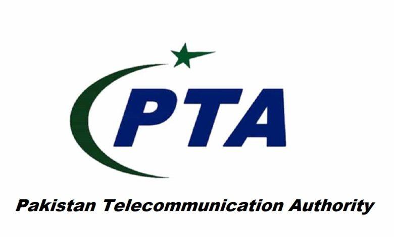 PTA Mobile Network